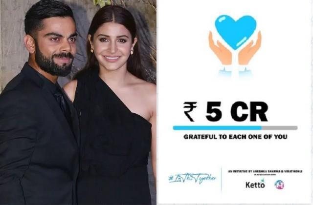 anushka virat raised 5 crores for covid relief work