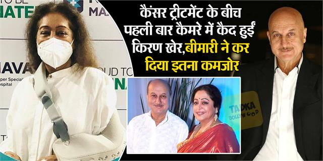 kirron kher spotted first time diagnosed with cancer take second covid dose