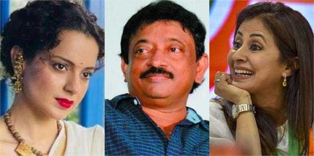 ram gopal varma reacted to kangana statement about urmila matondkar