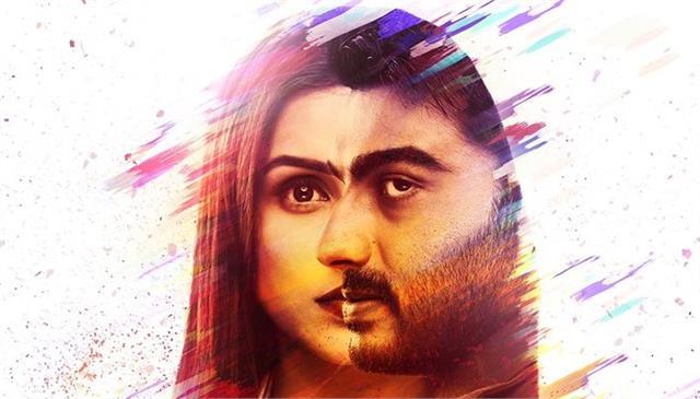watch the digital premiere of sandeep aur pinky faraar from today
