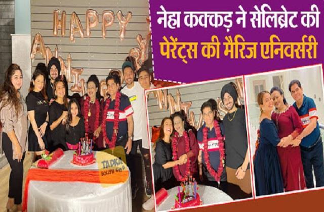 neha kakkar celebrates parents wedding anniversary