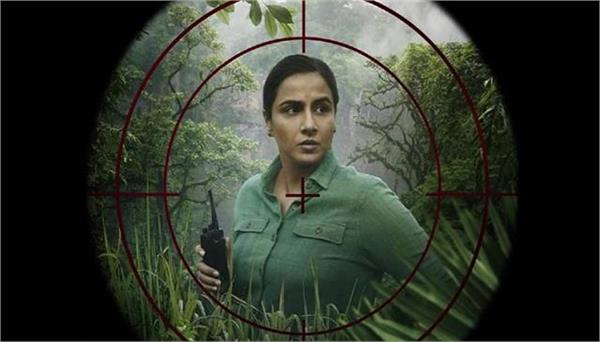 a special music video of the vidya balan film sherni to release on june 10