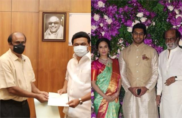 rajinikanth and daughter soundarya donate 1 crore cm relief fund for covid 19