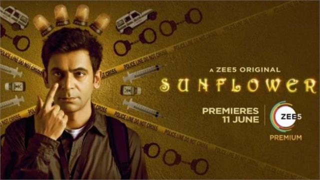 sunil grover first look is out from the web series sunflower