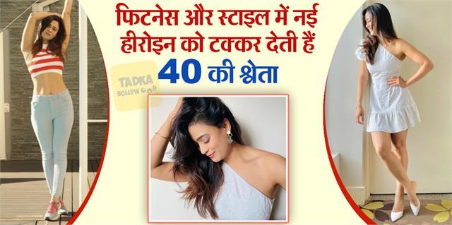 khatron ke khiladi 11 shweta tiwari flaunts her toned body in latest pictures