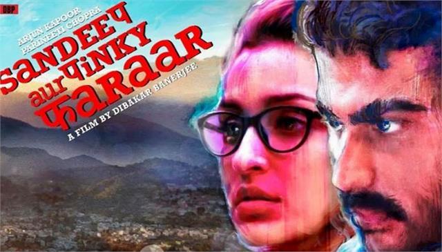 alia bhatt janhvi kapoor these celebs told sandeep aur pinki faraar a must watch