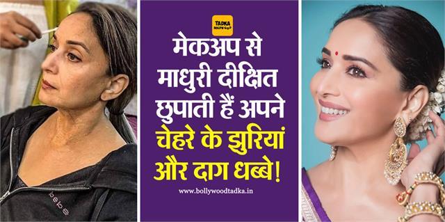 madhuri dixit no makeup look picture viral