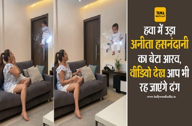 anita hassanandani son aarav flying in air video viral