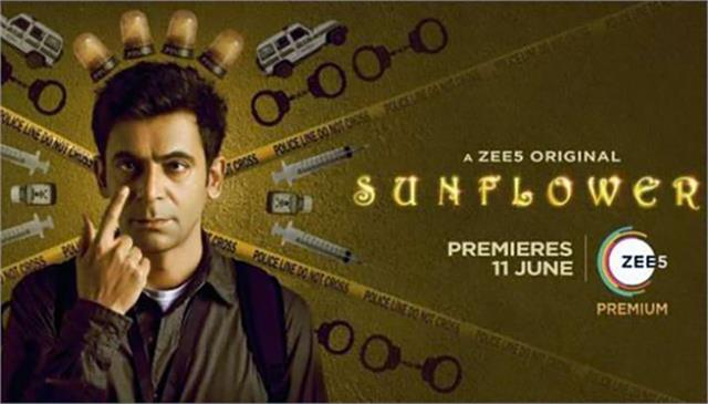 sunil grover talked about his character in sunflower