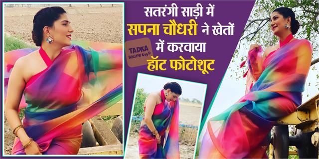 sapna chaudhary got photoshoot in fields