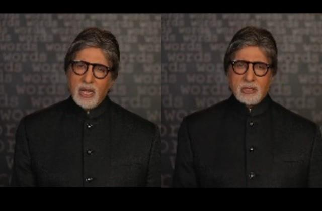 amitabh bachchan read hopeful poem during the corona period