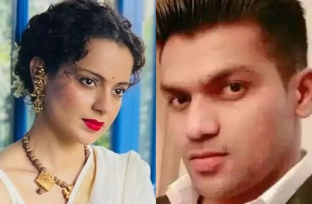 kangana bodyguard arrested for allegedly raping and cheating with woman