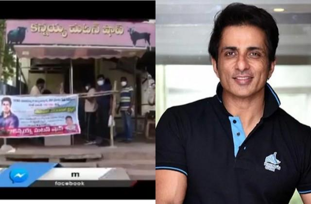 sonu sood reaction to mutton shop named after him