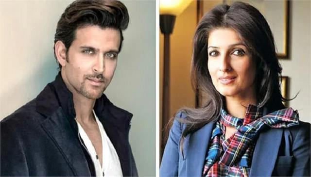 twinkle khanna praises hrithik roshan as he helped her in covid 19 crisis