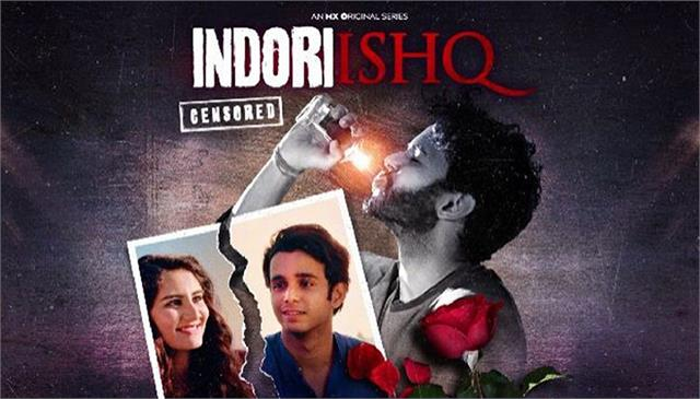 mx player indori ishq explores the unrequited story of young love