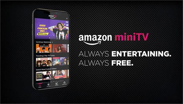 amazon launches minitv app