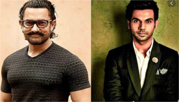 aamir khan and rajkummar rao hardwork for body transformation