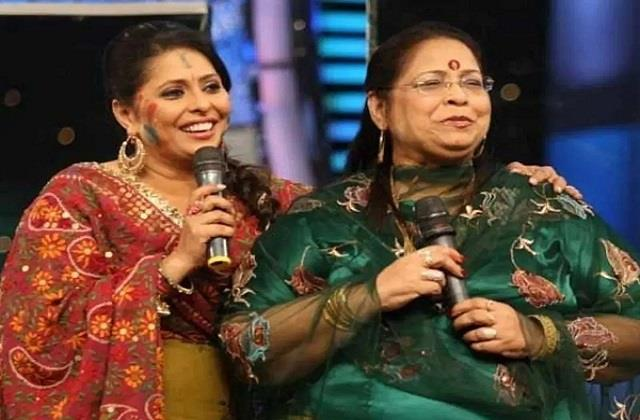 geeta kapur gets emotional remembering mother