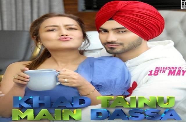 neha kakkar shares new song khad tainu main dassa poster