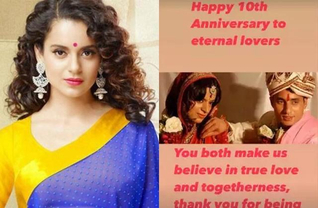 kangana ranaut wishes 10th wedding anniversary to sister rangoli chandel
