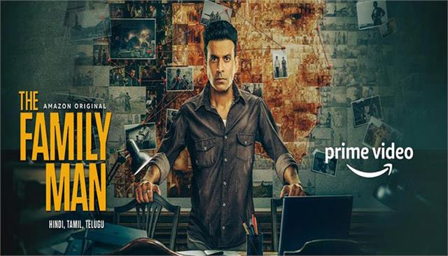 mannoj bajpayee the family man 2 trailer out tomorrow
