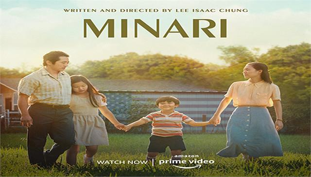 minari premiere on amazon prime video