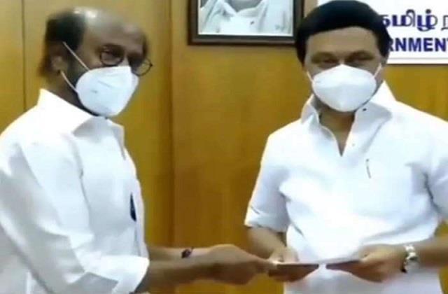 rajinikanth donates 50 lakh to tamil nadu cm covid relief fund