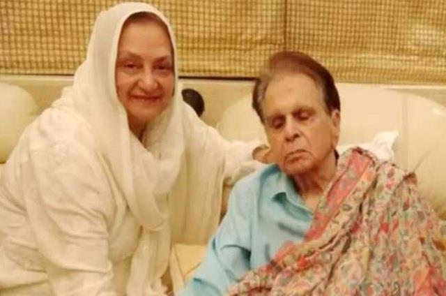 dilip kumar admit hinduja hospital due lung infection