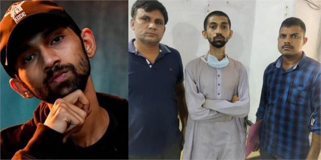 police found rapper mc kode aka aditya tiwari
