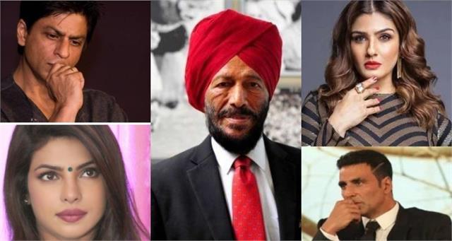 priyanka akshay and other celebs mourn death of legendary milkha singh