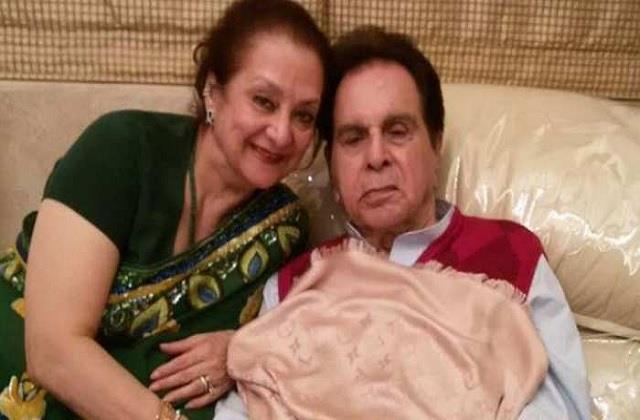 dilip kumar admitted hinduja hospital after complaints of breathlessness