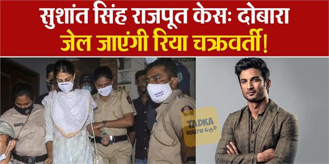 ssr case keshav bachner neeraj singh witnesses against rhea chakraborty