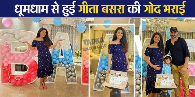 geeta basra baby shower celebration photos