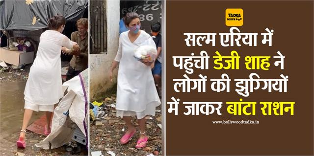 daisy shah visits the slums area and distributes ration kits for the needy