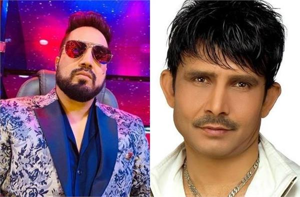 krk challenge to mika singh to released the song