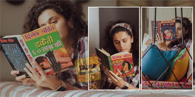 taapsee pannu reading hindi novel hawas ka aatank during lockdown