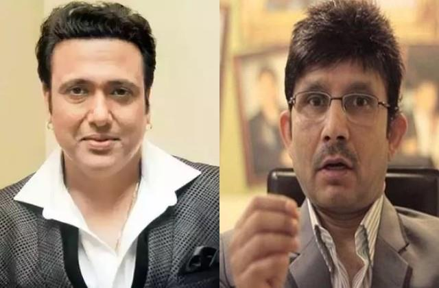 krk clarified on dragging govinda name into controversy with salman