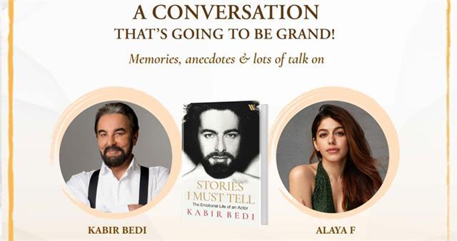alaya f to celebrate the success of kabir bedi book