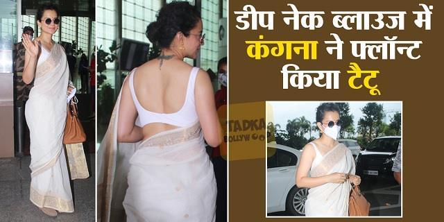 kangana ranaut looks beautiful in saree as she spotted at airport