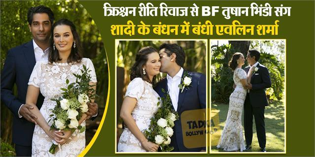 actress evelyn sharma ties knot with boyfriend tushaan bhindi