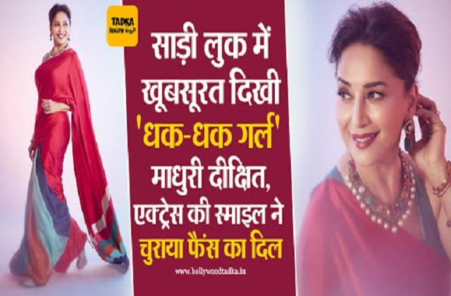 madhuri dixit shares her saree look photos