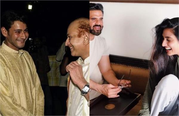 anil kapoor to mahesh babu wishes happy fathers day