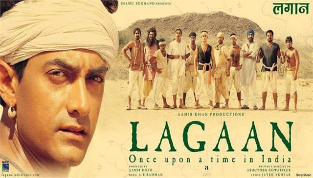 celebration of 20 years of lagaan