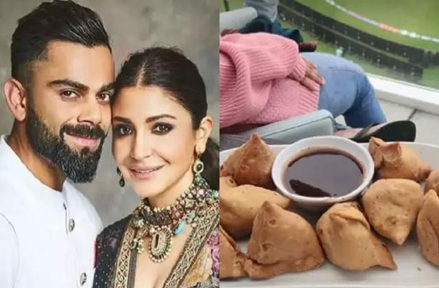 anushka sharma enjoying samosas during husband virat kohli match