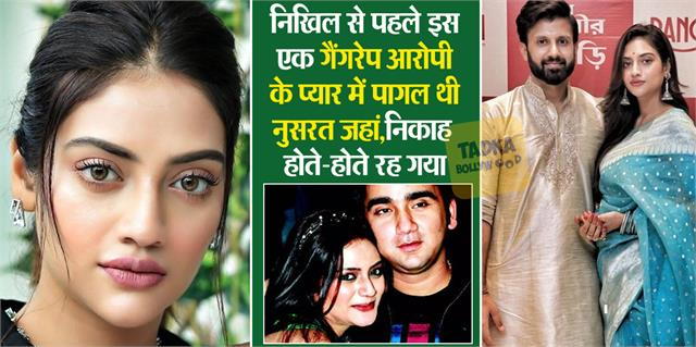 actress nusrat jahan was in relationship with rape case accused kader khan