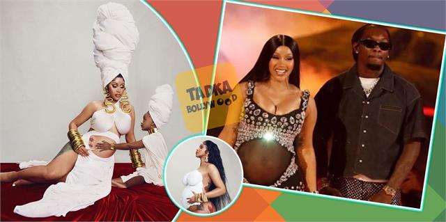 दूसरी बार मां बनने वाली हैं कार्डी बी, बेबी बंप दिखाते हुए शेयर की 'न्यूड फोटो'