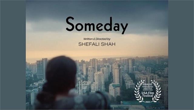 shefali shah someday selected for 51 annual film festival