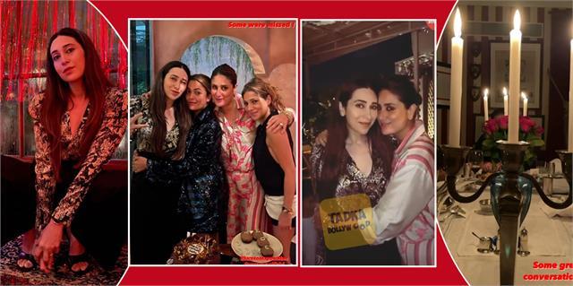 karisma kapoor birthday celebration with kareena kapoor khan and amrita arora