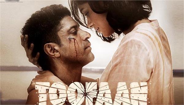 अमेज़न प्राइम ने रिलीज किया फिल्म 'तूफान' से ये पोस्टर