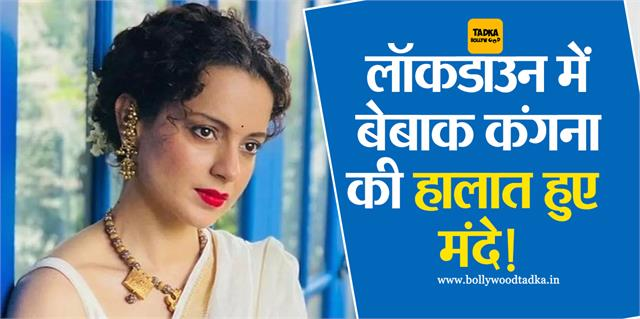 due to lack of work kangana ranaut has not paid half of tax last year